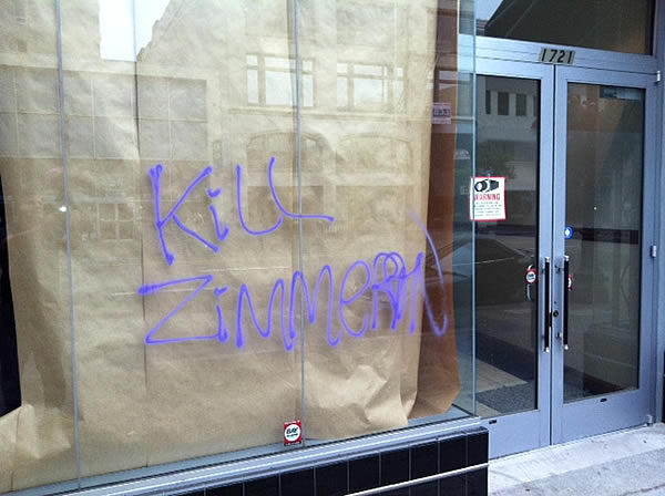 Protesters vandalized businesses in downtown Oakland after George Zimmerman verdict on Saturday. <span class=meta>(KGO)</span>