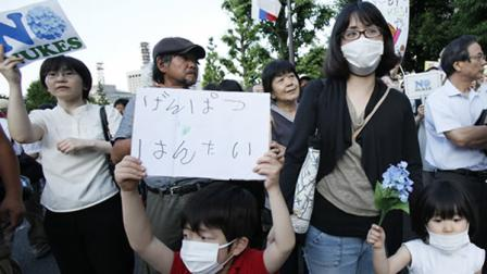 Protesters stage an anti-nuclear protest rally outside Prime Minister Yoshihiko Nodas office in Tokyo.