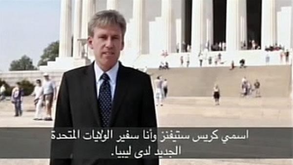 Close colleague recalls Ambassador Stevens