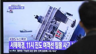 sinking passenger ship in South Korea