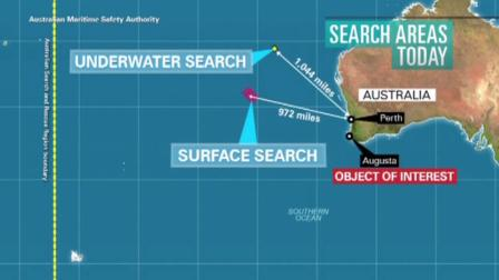 Map where object was found in search for Malaysia Airlines jet.
