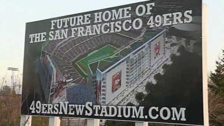 New 49ers stadium billboard