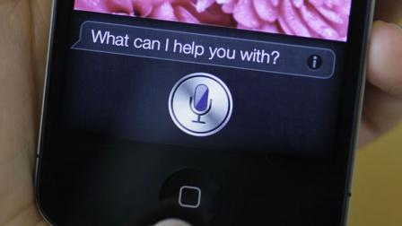 Apples new Siri -- the voice-activated virtual assistant built into the iPhone 4S -- has been hailed as a major advance in artificial intelligence.