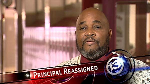 Yates principal under investigation
