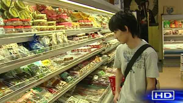 FDA bans certain Japanese food imports
