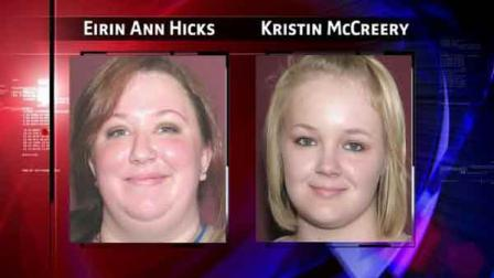 Eiren Ann Hicks, from Alvin, was killed and Kristi McCreery, from Cypress, was injured after the duo jumped from a dorm room window at Texas State University in San Marcos.