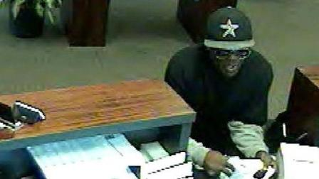 The FBI says this man held up a Green Bank in the Galleria area on Tuesday