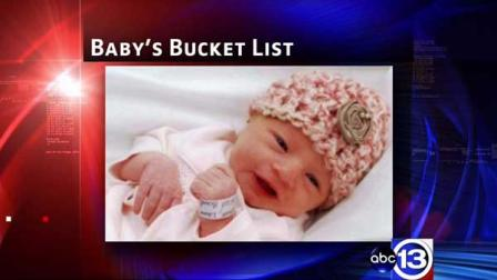 Avery Lynn Cana Huati of Bellaire  died Monday from complications related to spinal muscular atrophy.