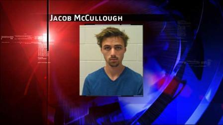 Jacob McCullough is charged with two counts of Online Solicitation of a Minor amid accusations he exchanged sexually charged text messages with an underage boy he found through a dating phone app.