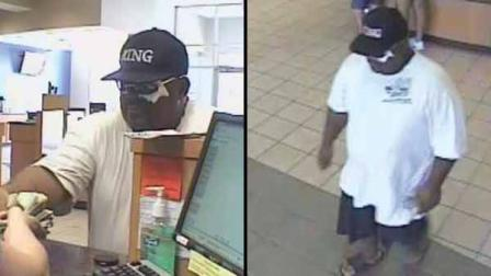 Surveillance images capture the One-eyed Bandit robbing a Wells Fargo on Tomball Parkway