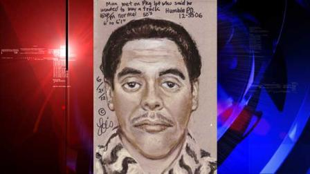 This is a sketch of the first suspect in the aggravated robbery in Humble that happened back in May