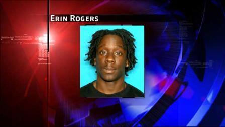 Erin Rogers, 19, is charged with aggravated robbery. He is accused of beating and robbing a man of his money, phone and vehicle at a park in Sugar Land.