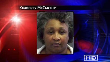 Kimberly McCarthy faces lethal injection tonight in Huntsville.  She will also be the first woman put to death in Texas since 2010.