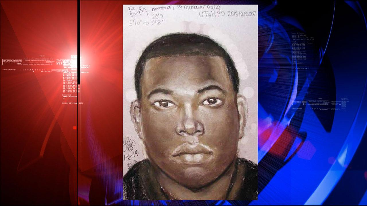 UT-Houston robbery suspect sketch