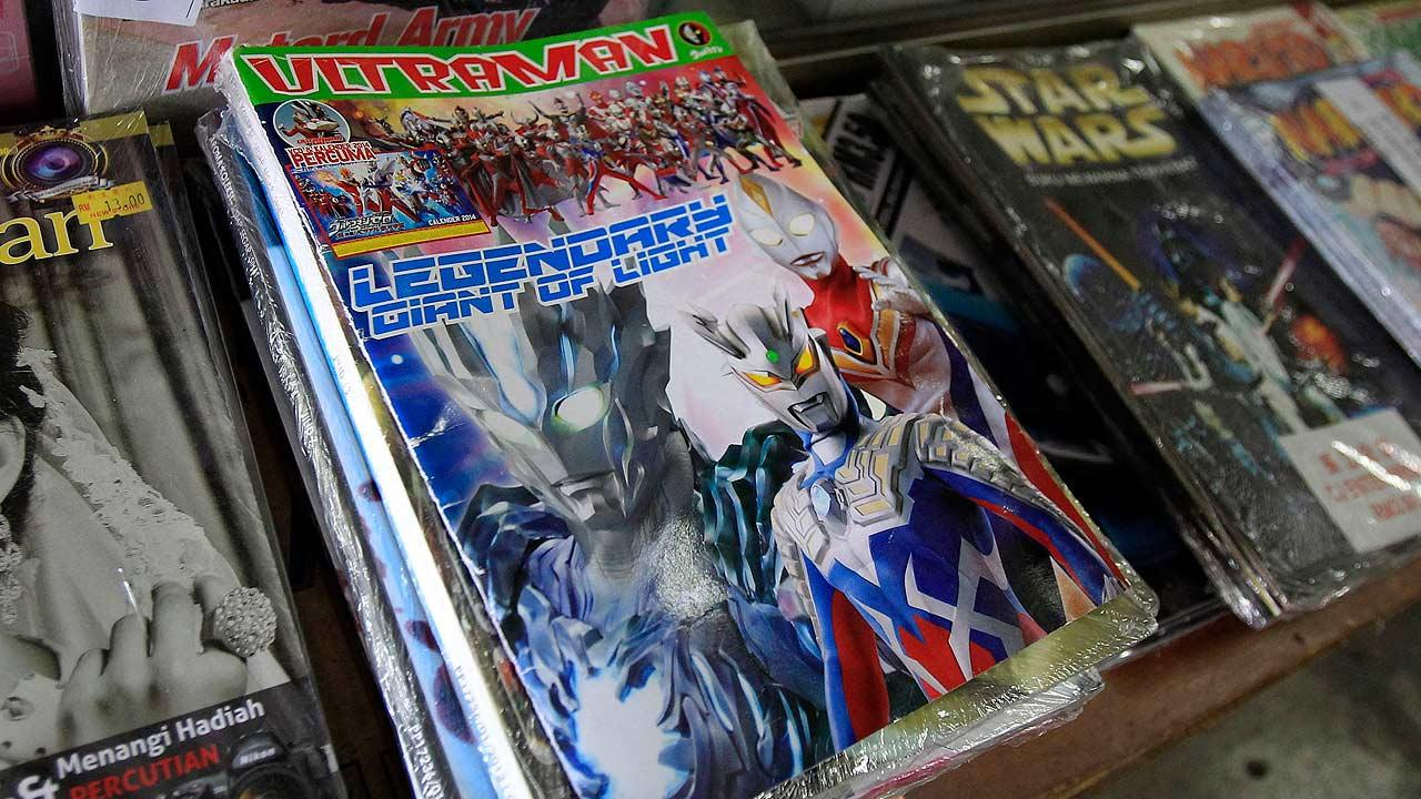 Ultraman comic book