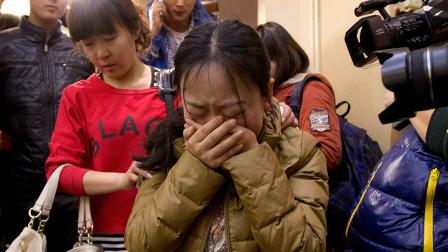 A Chinese relative of passengers aboard a missing Malaysia Airlines plane