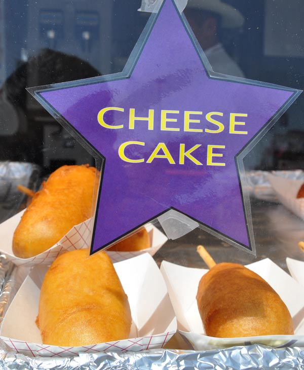 "<div class=""meta image-caption""><div class=""origin-logo origin-image ""><span></span></div><span class=""caption-text"">Fried cheesecake from one of the vendors at the Houston Rodeo Carnival (Photo by: Blanca Beltran) (KTRK)</span></div>"