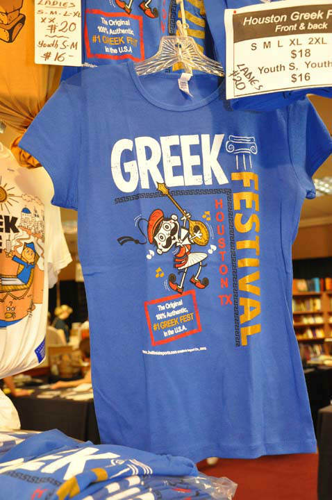 "<div class=""meta ""><span class=""caption-text "">The Original Greek Festival features everything from delicious Greek food, pastries, traditional dancing, shopping for unique items, plus a full slate of special events and presentations.   The festival runs Thursday, Friday, Saturday and Sunday - October 4 -7, 2012. (ABC-13/Blanca Beltran)</span></div>"