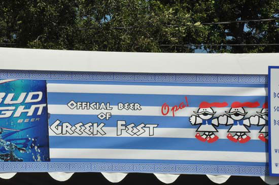 "<div class=""meta image-caption""><div class=""origin-logo origin-image ""><span></span></div><span class=""caption-text"">The Original Greek Festival features everything from delicious Greek food, pastries, traditional dancing, shopping for unique items, plus a full slate of special events and presentations.   The festival runs Thursday, Friday, Saturday and Sunday - October 4 -7, 2012. (ABC-13/Blanca Beltran)</span></div>"