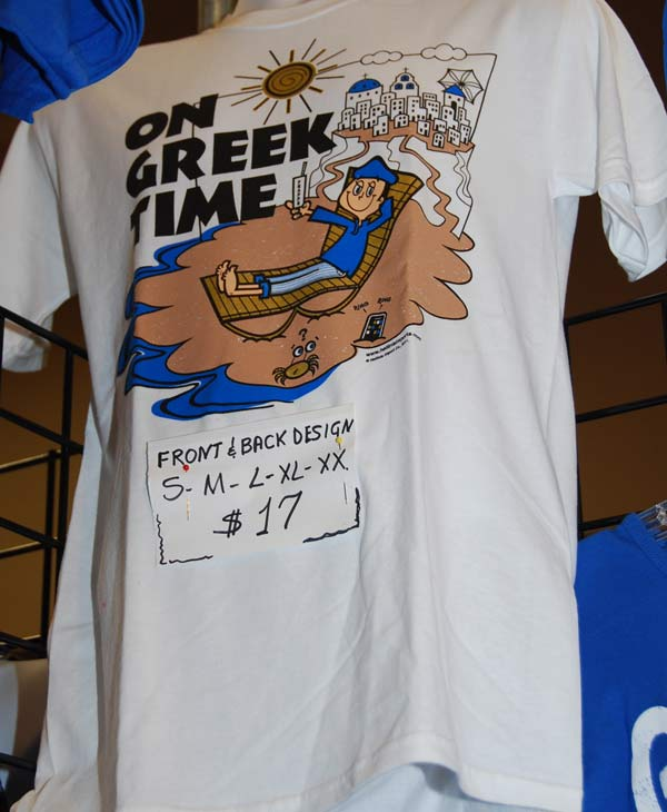 The Original Greek Festival is featuring everything from delicious Greek food, traditional dancing, shopping for unique items, plus a full slate of special events and presentations.  <span class=meta>(Blanca Beltran&#47;KTRK)</span>