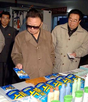 "<div class=""meta image-caption""><div class=""origin-logo origin-image ""><span></span></div><span class=""caption-text"">In this undated photo released Tuesday, Nov. 25, 2008, by Korean Central News Agency via Korea News Service,  North Korea's Kim Jong Il, center, inspects a product at a soap-making factory in Sinuiju, North Korea.  Kim Jong Il paid visits to machinery and soap-making factories, state media reported Tuesday, the latest in a series of dispatches in recent weeks about public appearances by a leader believed to be recovering from a stroke. (AP Photo/Korean Central News Agency via Korea News Service) ** SOUTH KOREA OUT ** (AP Photo/ Anonymous)</span></div>"