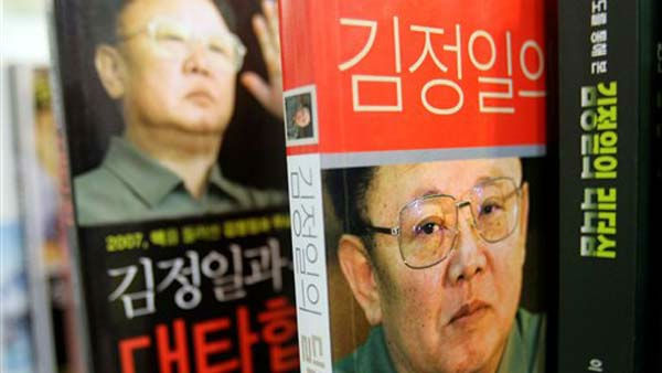 "<div class=""meta image-caption""><div class=""origin-logo origin-image ""><span></span></div><span class=""caption-text"">Books about North Korean leader Kim Jong Il are seen at a bookstore in Seoul, South Korea, Friday, Sept. 18, 2009. A news report says North Korean leader Kim Jong Il has expressed willingness to engage in ""bilateral and multilateral talks."" (AP Photo/ Lee Jin-man) (AP Photo/ Lee Jin-man)</span></div>"