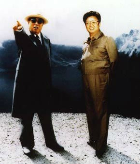FILE--Kim Jong Il, right, and his late father and North Korean leader Kim Il Sung are pictured in what is believed to be Paekdoo San, the scenic mountain located along the Sino-North Korean border in this undated color photo released by the North Korean news agency in Feb. 1994.  Kim Jong Il, 55, North Korea&#39;s undisputed leader for the last three years, was formally named head of the ruling party Wednesday, Oct. 8, 1997, taking on one of the titles left vacant when his father died in July, 1994. &#40;AP Photo&#47;Korea News Service&#41; <span class=meta>(AP Photo&#47; OTA)</span>