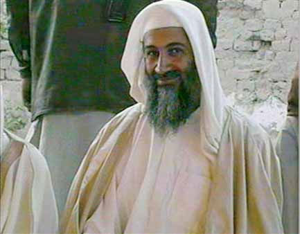 "<div class=""meta ""><span class=""caption-text "">FILE - In this file television image broadcast on Qatar's Al-Jazeera TV, is said to show Osama bin Laden, at the wedding of his son in January of 2001. A person familiar with developments said Sunday, May 1, 2011 that bin Laden is dead and the U.S. has the body. (AP Photo/Al-Jazeera/TV, file) (AP Photo)</span></div>"