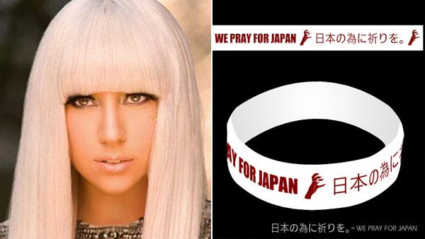 Lady Gaga in a promotional photo from her official website/We Pray For Japan bracelet from Gagas personal website, LadyGaga.com. - Provided courtesy of Photos courtesy of LadyGaga.com