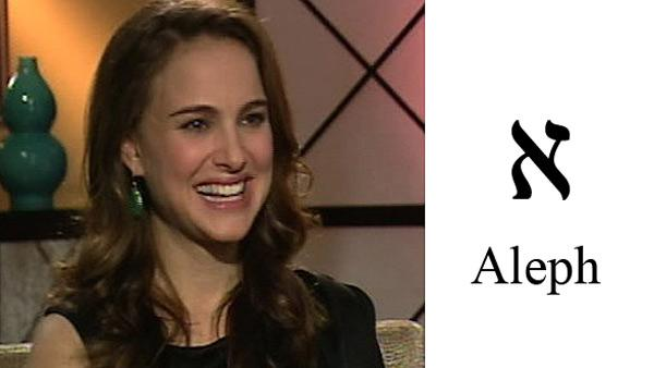Natalie Portman speaks to OnTheRedCarpet.com in January 2011 in an interview to promote the film No Strings Attached. - Provided courtesy of OTRC