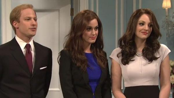 Katy Perry appears as Pippa Middleton for the December 10 episode of Saturday Night Live. - Provided courtesy of NBC