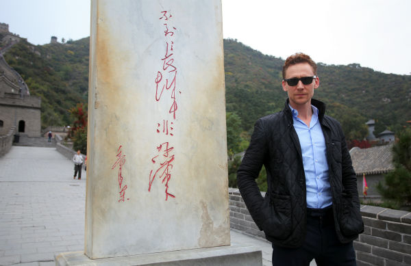 Tom Hiddleston, who plays Loki in &#39;Thor: The Dark World,&#39; appears at the Great Wall of China on Oct. 12, 2013. <span class=meta>(Walt Disney Studios)</span>