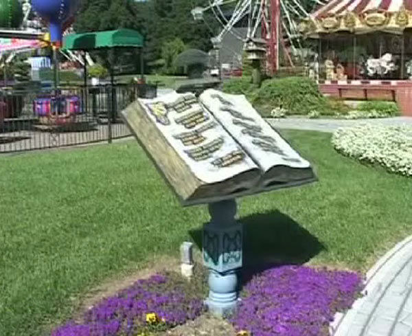 "<div class=""meta ""><span class=""caption-text "">A stone book with a personal inscription by Michael Jackson is seen at the singer's Neverland Ranch in California in this undated video that was played during his wrongful death trial in Los Angeles on June 26, 2013. His family is suing concert promoter AEG Live. (OTRC / Official trial exhibit - Los Angeles Superior Court)</span></div>"
