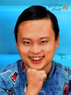 William Hung in a promotional still from his personal web site.