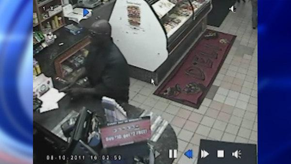 East Harlem robbery caught on camera
