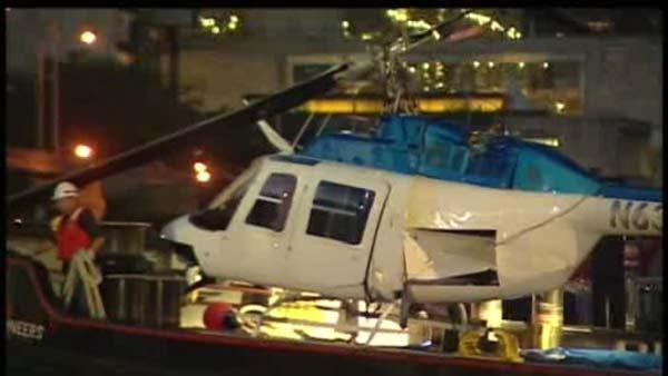The latest on the helicopter crash