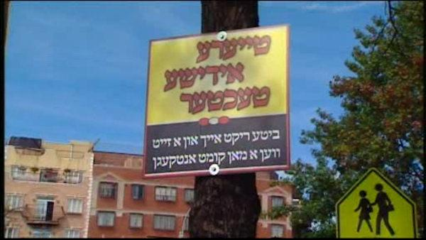 Yiddish signs cause stir in Brooklyn neighborhood