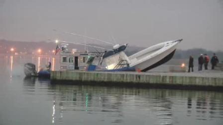 moriches boat crash injures 3 fishermen saltwater fishing discussion board including inshore