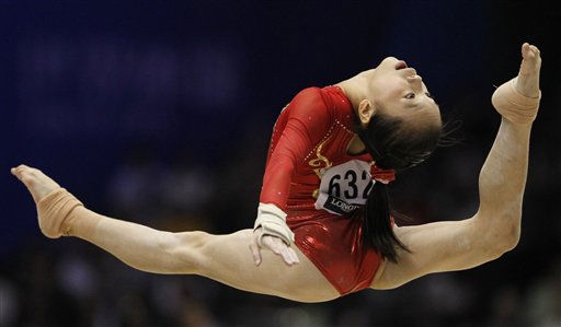 "<div class=""meta image-caption""><div class=""origin-logo origin-image ""><span></span></div><span class=""caption-text"">China's Yao Jinnan performs the floor exercise during the women's individual all-round final of the Artistic Gymnastics World Championships in Tokyo, Japan Thursday, Oct. 13, 2011.  Yao took the bronze medal. (AP Photo/\Koji Sasahara) (AP Photo/ Koji Sasahara)</span></div>"