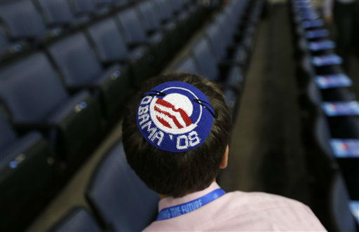 Joseph Block, a 12-year-old page from White Plains, N.Y., wears a yarmulke at the Democratic National Convention in Charlotte, N.C., on Tuesday, Sept. 4, 2012. &#40;AP Photo&#47;David Goldman&#41; <span class=meta>(AP Photo&#47; David Goldman)</span>