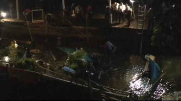 "<div class=""meta ""><span class=""caption-text "">Miami-area sports bar deck collapse</span></div>"