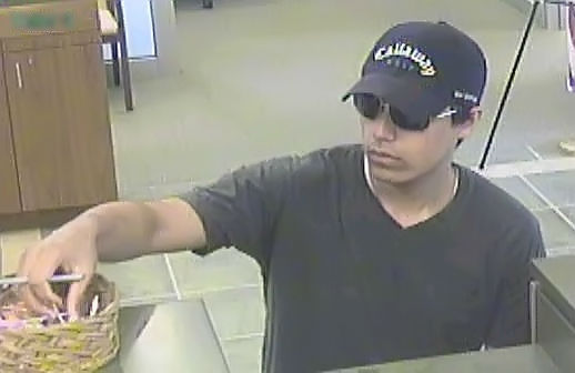The FBI is asking for help finding a wanted bank robbery in New Jersey on Monday, July 18. The suspect held up the Roma Bank at 124 East Main Street in Maple Shade, Burlington County around 3:50 p.m.  If you recognize the suspect, please call the Maple Shade Police at 856-234-8300 and reference case # 2011-10388, or the FBI at 973-792-3000.  Citizens are reminded that they should never attempt to apprehend a fugitive on their own - call 911 in an emergency.