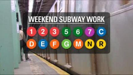 weekend subway work