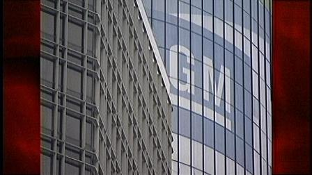 Morgan Stanley and Chase expected to lead GMs initial public offering