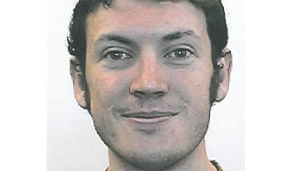 Image of James Holmes provided by University of Colorado.
