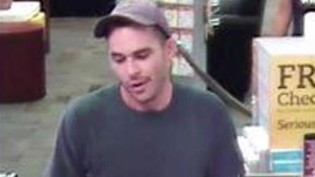 Police are looking for a man who robbed the TCF Bank on Roberts Road in Hickory Hills, Thursday, July 26, 2012.