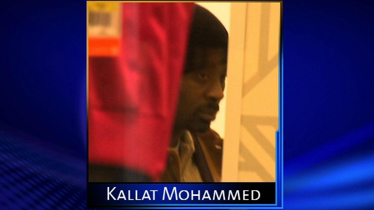 Ex-Chicago police officer Kallat Mohammed sentenced in drug dealer extortion scheme