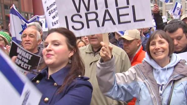 Rally held downtown in support of Israel