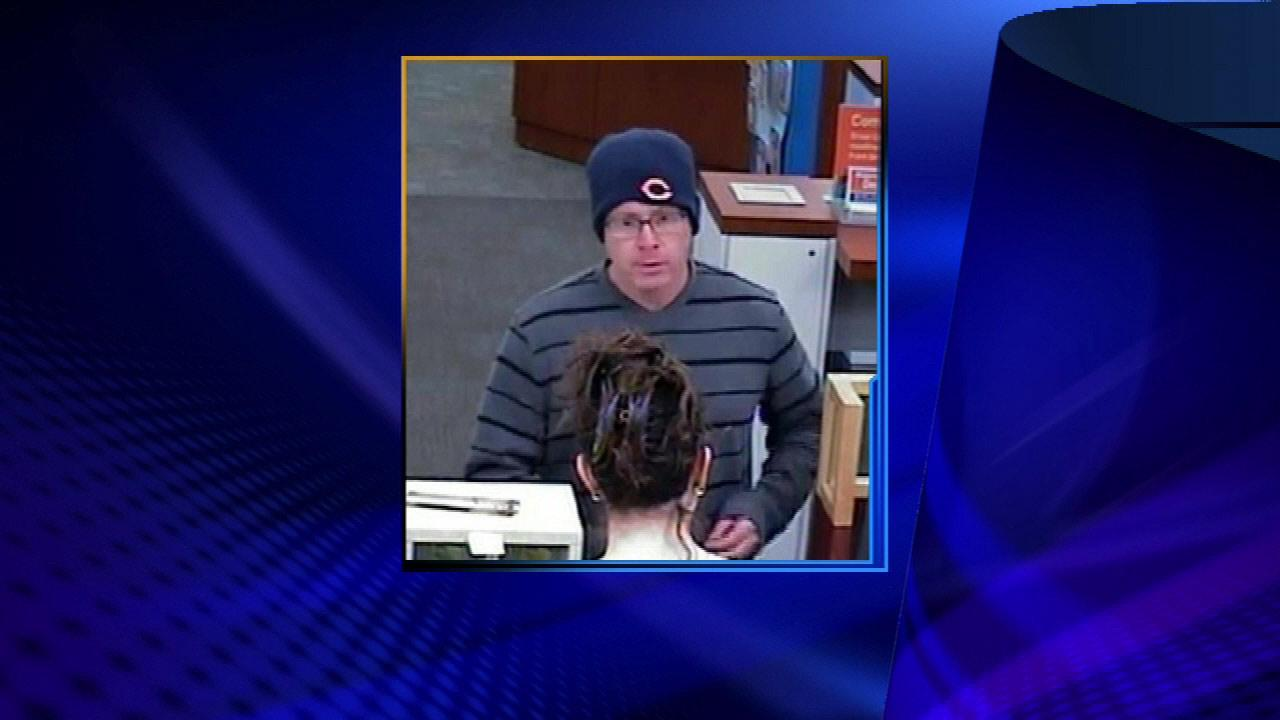 A security picture is from the PNC bank branch that was robbed in Buffalo Grove.