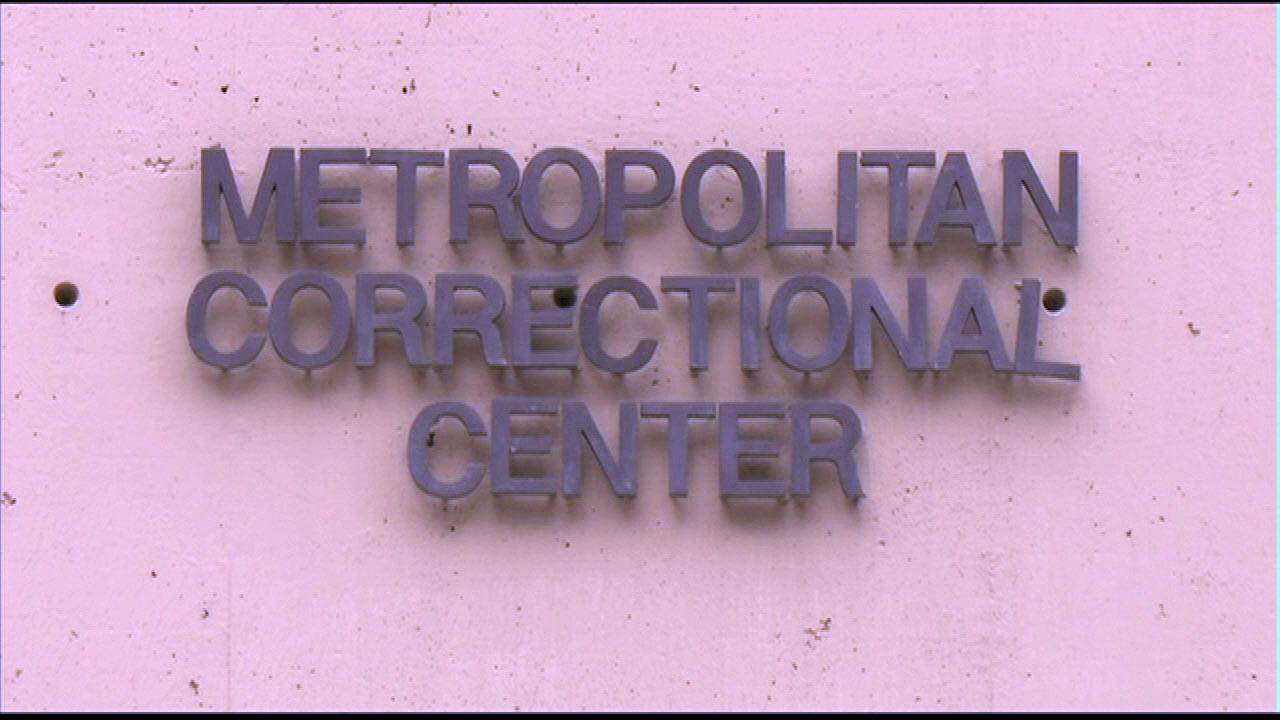 Two inmates escaped from the Metropolitan Correctional Center in downtown Chicago, Tuesday morning, Dec. 18, 2012, police said. The two men were identified as Kenneth Conley and Joseph Jose Banks.